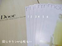 P1050629