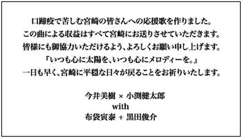 Comment_625_3