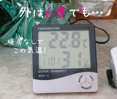 P1080056